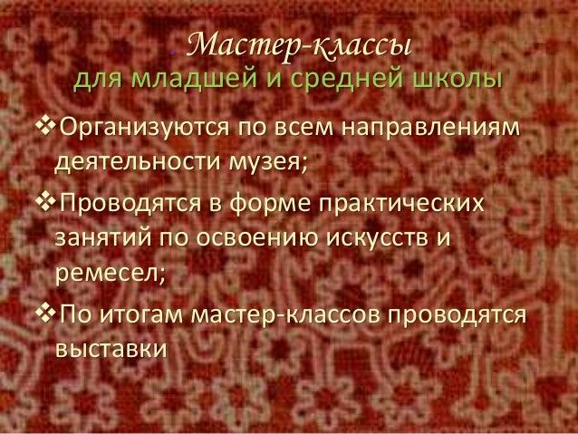 Куклы театра : А так же: Баба-Яга, Царь, Воин, Кощей-Бессмертный, Цыган, Иван-Царевич, Василиса-Премудрая …