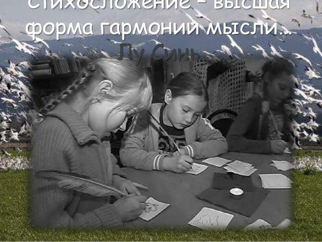 о музее солнечный мир 2010-11