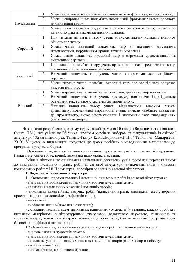 igre-veseliy-tvr-na-temu-zlochin--kara-yak-polfonchniy-roman-dey-tema-svobodi
