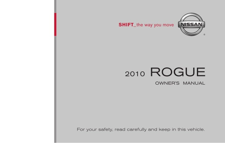 2010 ROGUE OWNER'S MANUAL
