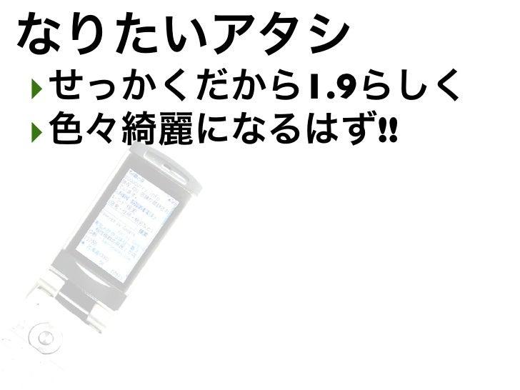 """: """"Rails          """"→Rails ‣ ‣            (trans_sid) ‣"""