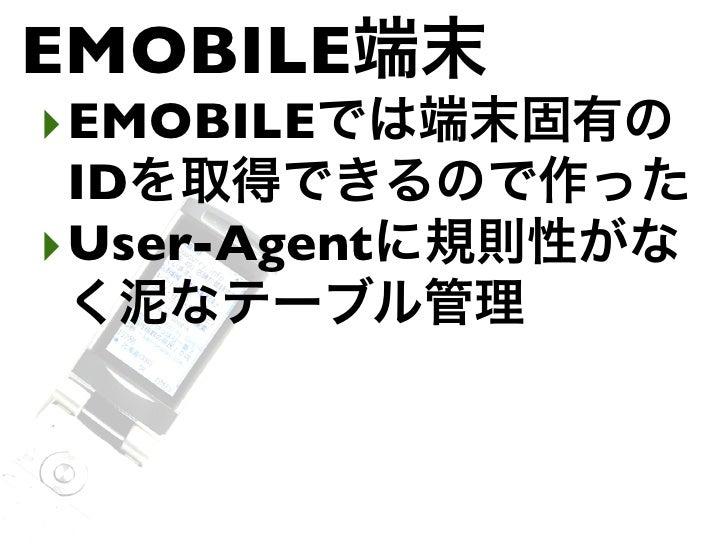 ‣               : Rack  ‣               :      Rails                     jpmobile     API ‣               :     Rails app