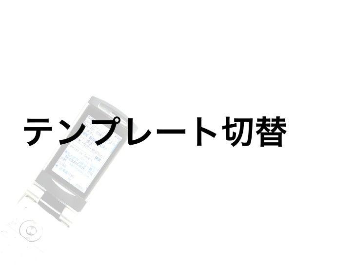 ‣         script/  plugin  ‣0.0.7 ‣