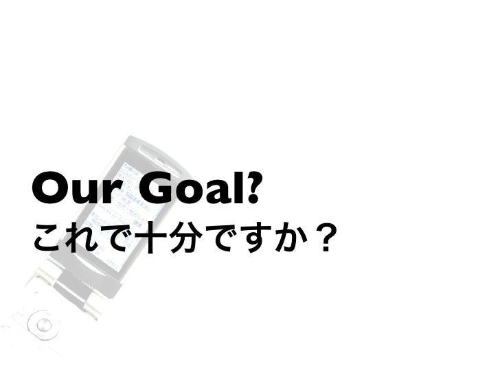 ‣   1.9 ‣         !!