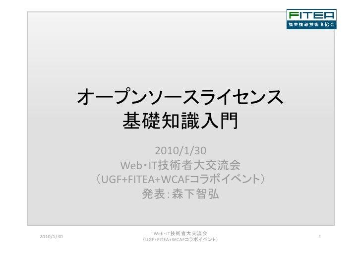 2010/1/30                 Web IT                   ...