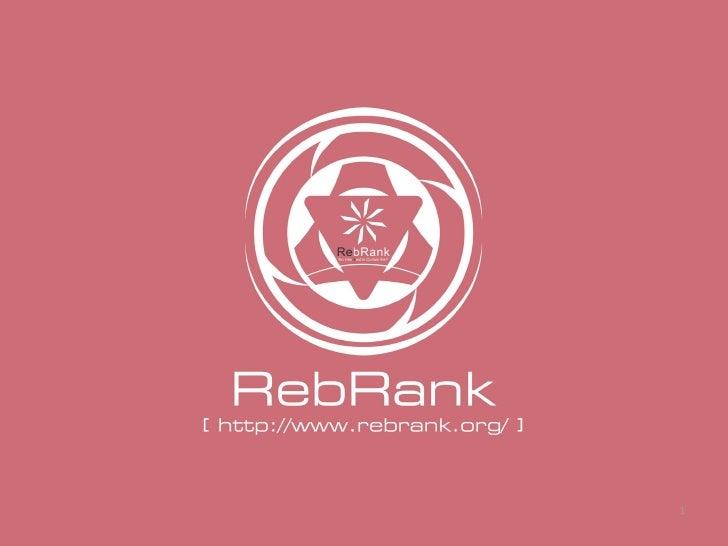RebRankなゲーム制作・Re:Blankなゲームデザイン