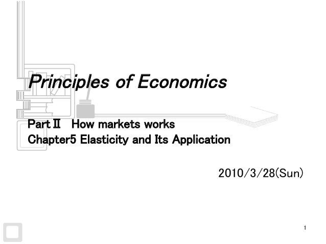 1	 Principles of Economics