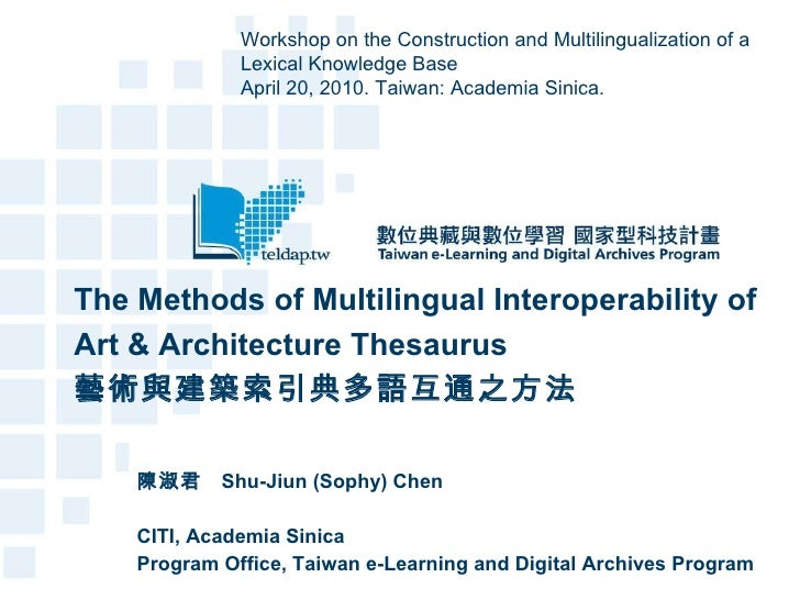 The Methods of Multilingual Interoperability of Art & Architecture Thesaurus 藝術與建築索引典多語互通之方法 陳淑君  Shu-Jiun (Sophy) Chen CI...