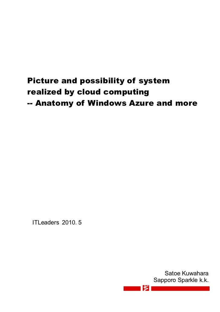 Picture and possibility of systemrealized by cloud computing-- Anatomy of Windows Azure and more ITLeaders 2010.5         ...