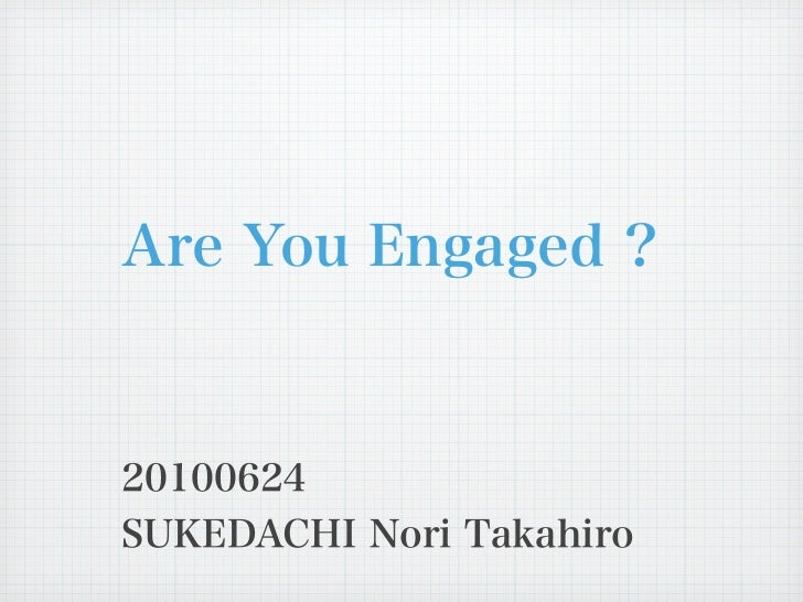 Are You Engaged? 20100624ファインドスター対談資料