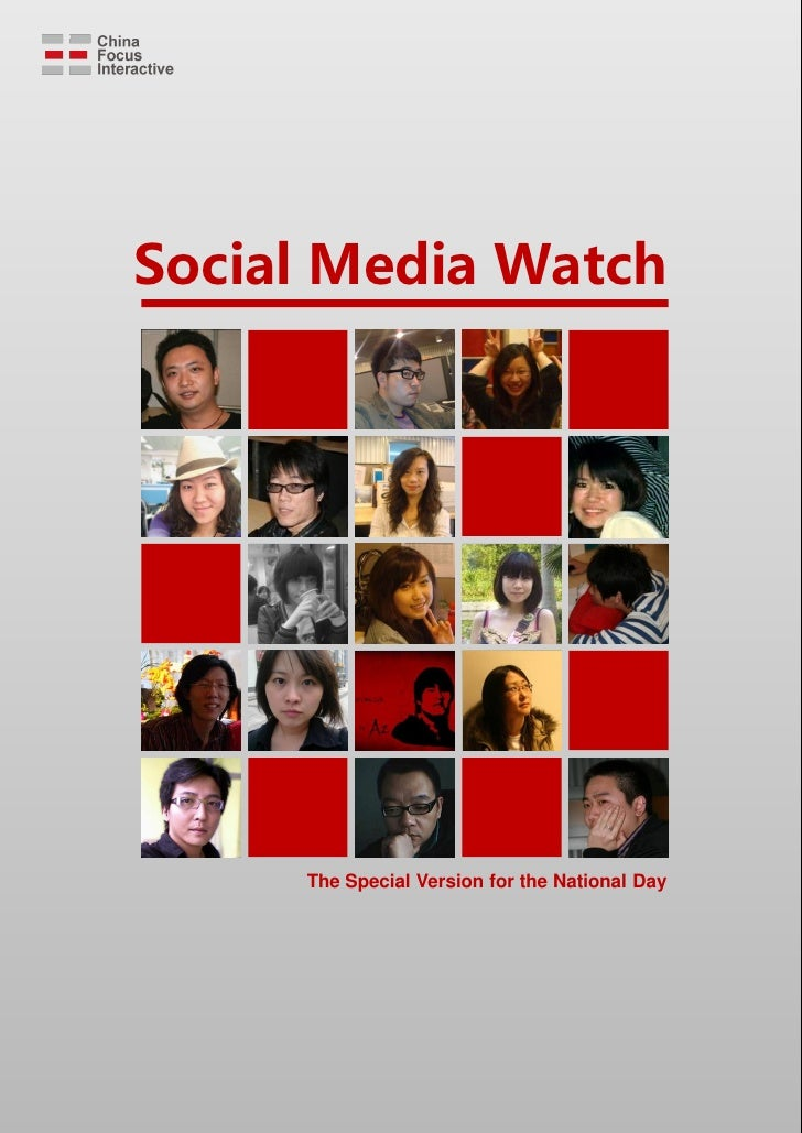 20100928 cfi social media watch十一特刊