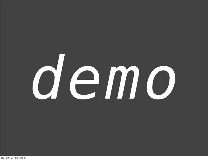 demo2010年10月1日金曜日