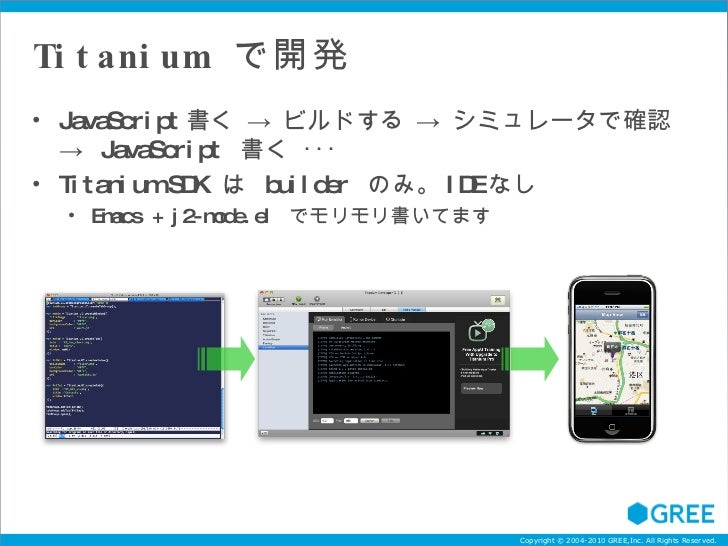 Titanium  で開発 <ul><li>JavaScript 書く -> ビルドする -> シミュレータで確認 ->  JavaScript  書く ・・・ </li></ul><ul><li>Titanium SDK  は  builde...