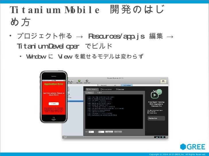 Titanium Mobile  開発のはじめ方 <ul><li>プロジェクト作る ->  Resources/app.js  編集 ->  Titanium Developer  でビルド </li></ul><ul><ul><li>Wind...