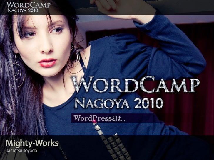 WordPress.com 920     thousand sitesWordPress.org 970     thousand sites 18    million sites