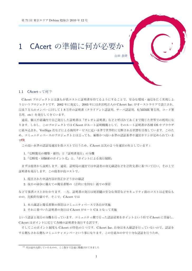 201012 cacert-at-tokyodebian