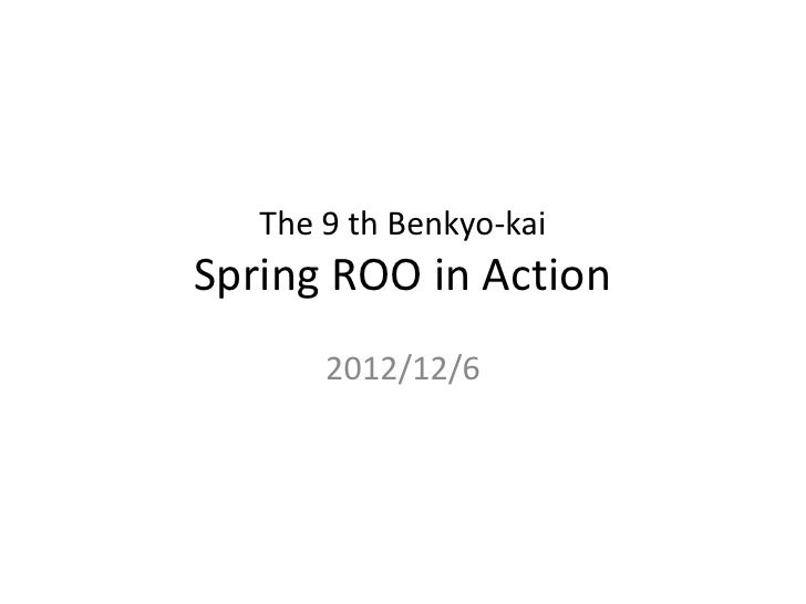 The 9 thBenkyo-kaiSpring ROO in Action<br />2012/12/6<br />