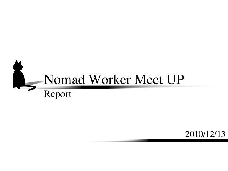 Nomad Worker Meet UPReport                       2010/12/13