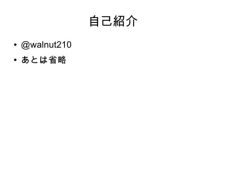 20101218 lt(actorsstudiointerviewとcriativity)公開用 Slide 2