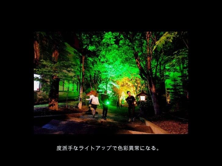 20102010年 釧路 厳島神社 夏祭り Slide 2