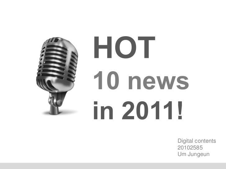 Digital contents20102585Um Jungeun