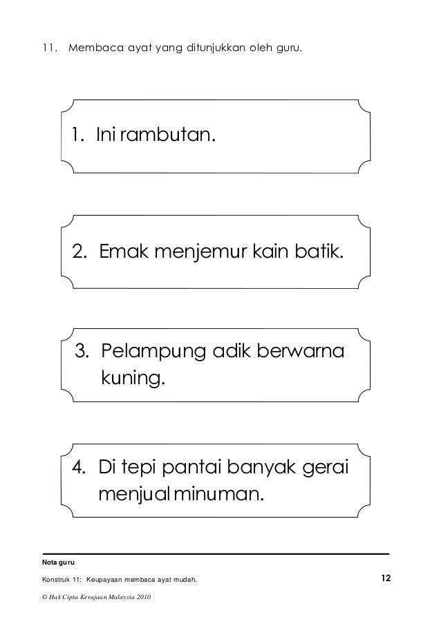 Soalan Linus Bahasa Melayu Tahun 1 Terengganu X