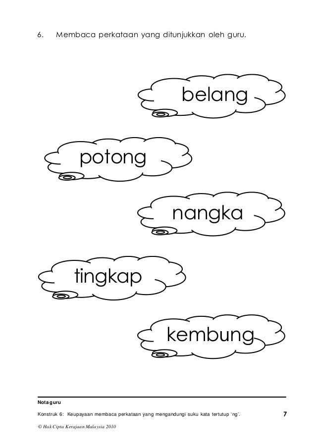 2010 Bahasa Melayu Tahun 1 Linus Literasi Membaca