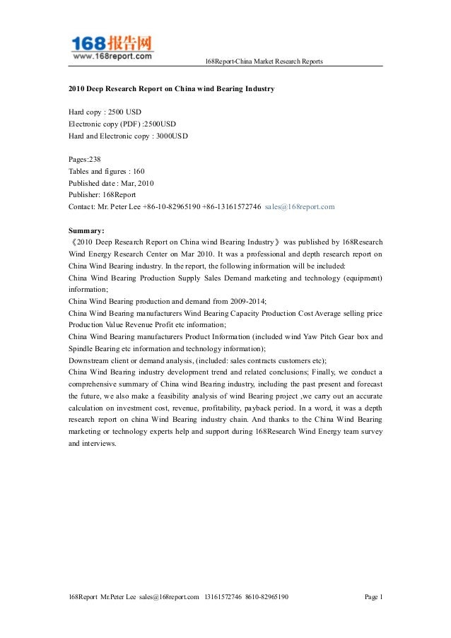 168Report-China Market Research Reports 2010 Deep Research Report on China wind Bearing Industry Hard copy : 2500 USD Elec...