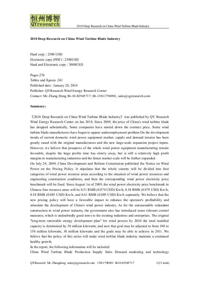 2010 Deep Research on China Wind Turbine Blade Industry 2010 Deep Research on China Wind Turbine Blade Industry Hard copy ...