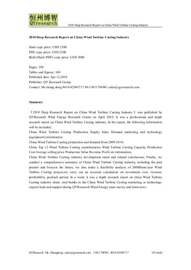 2010 Deep Research Report on China Wind Turbine Casting Industry 2010 Deep Research Report on China Wind Turbine Casting I...