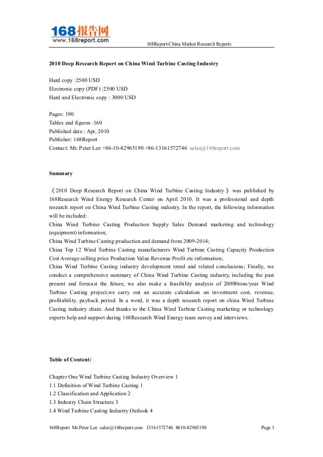 168Report-China Market Research Reports    2010 Deep Research Report on China Wind Turbine Casting Industry  Hard copy :25...