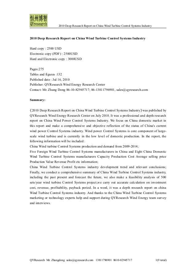 2010 Deep Research Report on China Wind Turbine Control Systems Industry 2010 Deep Research Report on China Wind Turbine C...