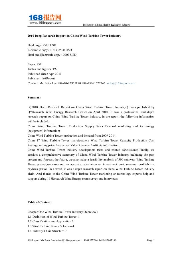 168Report-China Market Research Reports 2010 Deep Research Report on China Wind Turbine Tower Industry Hard copy :2500 USD...