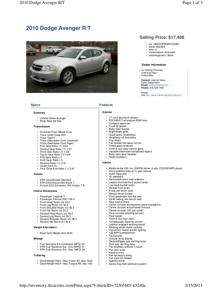 2010 dodge avenger rt