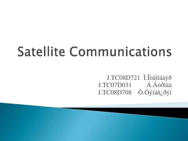 Satellite Communications<br />            J.TC08D721  Ì.Îòãîíáàÿð<br />       J.TC07D031         Á.Áóðìàà<br />J.TC08D708 ...