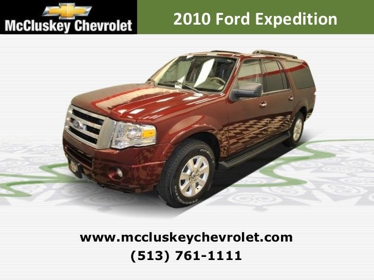 2010 Ford Expedition (513) 761-1111 www.mccluskeychevrolet.com