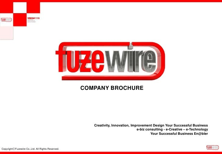 COMPANY BROCHURE<br />Creativity, Innovation, Improvement Design Your Successful Business<br />e-biz consulting - e-Creati...