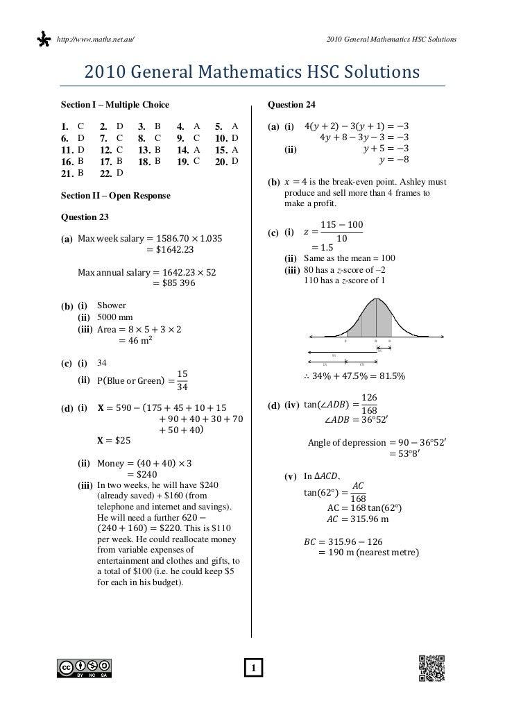 General maths financial maths