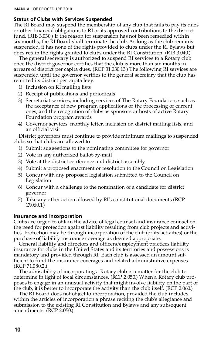 manual of procedures section 17