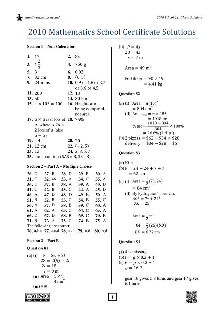 2010 mathematics school certificate solutions