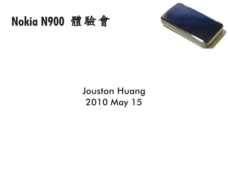 Nokia N900 體驗會               Jouston Huang            2010 May 15