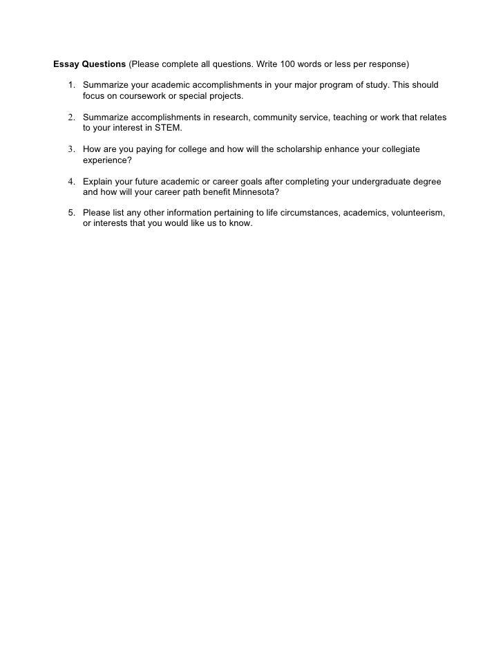 scholarship response essay