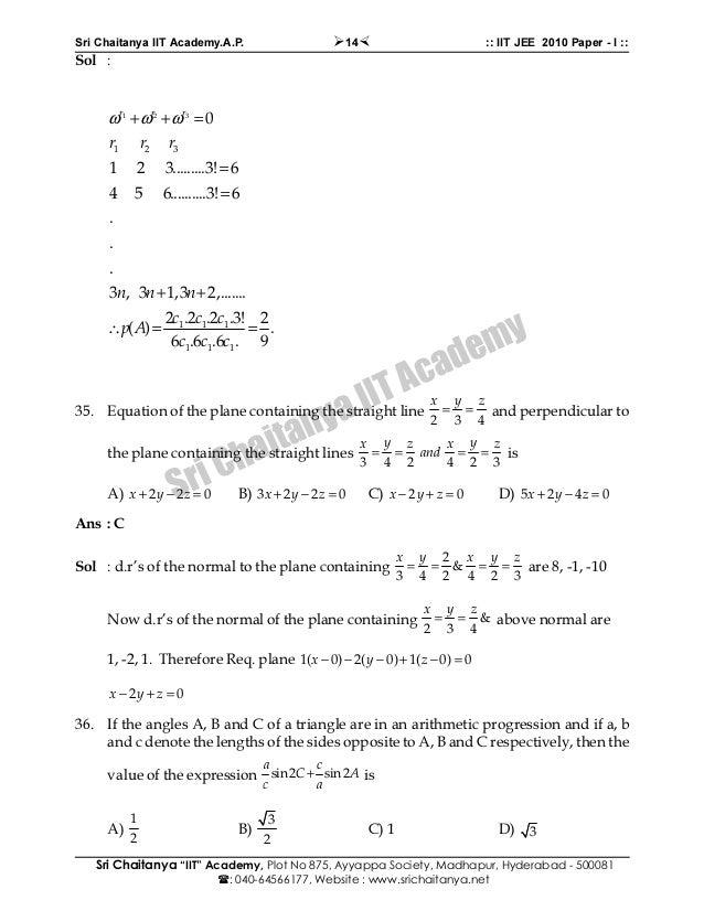 2010 Sri Chaitanyas Iitjee Paper I Solutions