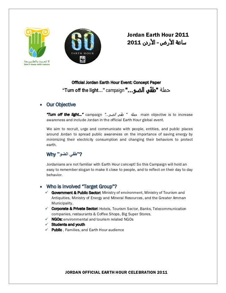 Jordan Earth Hour 2011                                                 3122 ساعة األرض – األردن                Official ...