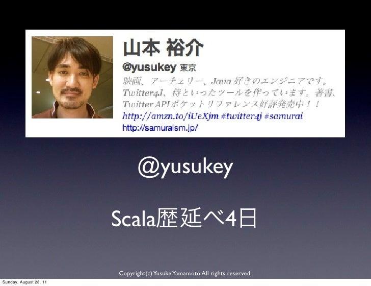 Twitter4JとScalaと何か Slide 2