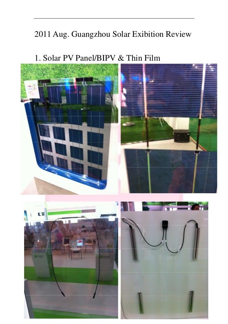 2011 Aug. Guangzhou Solar Exibition Review1. Solar PV Panel/BIPV & Thin Film