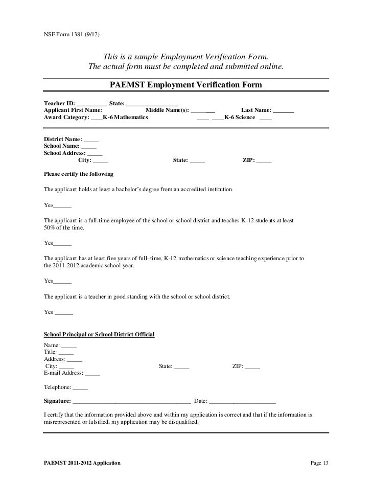 Doc600600 Employment Request Form Time Off Request Forms for – Letter Request Form