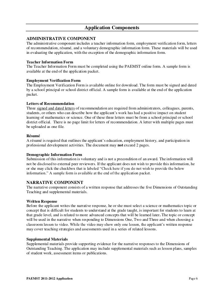 6 application componentsadministrative componentthe administrative