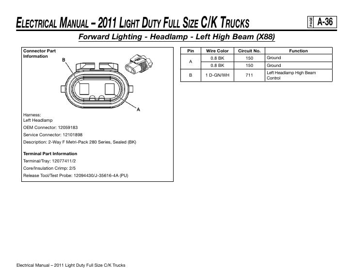 2011 gmc sierra service manual
