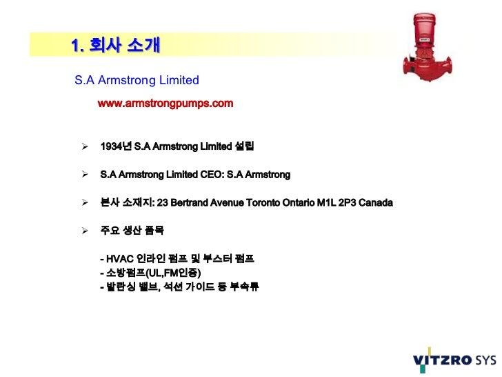 1. 회사 소개S.A Armstrong Limited     www.armstrongpumps.com    1934년 S.A Armstrong Limited 설립    S.A Armstrong Limited CEO:...